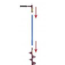 Удлинитель для шнека (правое вращение) NERO 250 мм