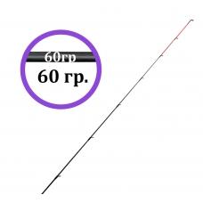 Квивертип 60гр (стекло) к удилищу фидер Волжанка Баллиста 3.6-3.9м, до 120гр
