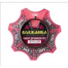 Набор грузов Волжанка № 2, 0,64-1,50 г